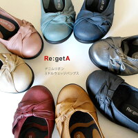 Re:getA-�ꥲ�å�-R-39�ǥ˥��ܥ�ߥɥ륦���å��ѥ�ץ�