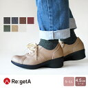 Re:getA -リゲッタ-R-2163 ウォーキングヒール...