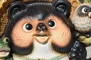 信楽焼き狸置物 信楽狸 新築の御祝いのプレゼントに ラッピング可 かわいい信楽狸置物です