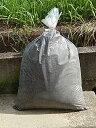 カブトムシ虫の生育にも安心 天然腐葉土 50L特大サイズでお買い得腐葉土