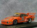 ミニチャンプス 1/43 ポルシェ 935 イエガーマイスター 1977年ゾルダー DRM優勝車
