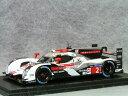 スパーク 1/43 アウディ R18 e-tron クワトロ 2014年 ルマン24時間レース優勝車、アウディ スポーツ チーム ヨースト