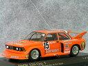ミニチャンプス 1/43 BMW 320i グループ 5 1977 DRM イエガーマイスター