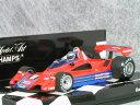 ミニチャンプス 1/43 ブラバム アルファ ロメオ BT45B / 1977年 / ハンス ヨアヒム スタック マルティーニ レーシング