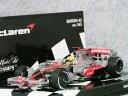 MacLaren - ミニチャンプス 1/43 マクラーレン メルセデス MP4-23 / ルイス・ハミルトン 2008年 ブラジル GP