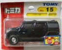 トミカ No.15 ハマーH2 (ブリスター) 新車シール付き 2400010005329