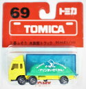 トミカ (ブリスター) No.69 水族館トラック 鍵フック2400010021206