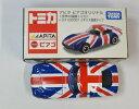 イギリス トミカ TOMICA アピタ ピアゴ オリジナル 世界の国旗トミカ トヨタ2000GT イギリス国旗タイプ 2400010006425