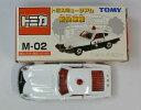 トミカ トミカミュージアム 緊急車館 M-02 フェアレディ240Z パトロールカー 2400010008627
