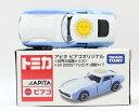 トミカ アピタ ピアゴオリジナル 世界の国旗トミカ トヨタ2000GT アルゼンチン国旗タイプ 2400010016752
