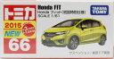 【新品】トミカ No.66 Honda フィット(初回特別仕様) 240001000942