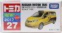 【新品】トミカ No.27 日産 NV200タクシー (初回特別仕様) 240001009140