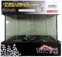 【送料無料】グラスゾーン 20WH