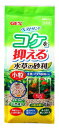 GEX ベストサンド小粒 コケを抑える 水草の砂利0.6L