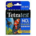 テトラ亜硝酸試薬N02