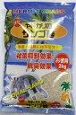 三晃 オカヤドカリのサンゴ砂 お徳用 2Kg