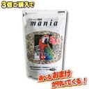 【即日発送】プロショップ専用マニアシリーズ mania大型インコ 3L