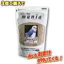 【即日発送】プロショップ専用 マニアシリーズ mania セキセイインコ 3L