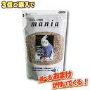 【即日発送】 プロショップ専用 マニアシリーズ mania 中型インコ 3L