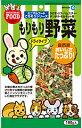 【即日発送】マルカン もりもり野菜 180g