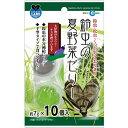 鈴虫の夏野菜ゼリー7g×10個 KW−12