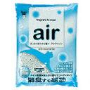 【送料390円2500円で送料無料】air 消臭する猫砂アクアマリン 6L