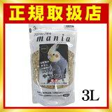 プロショップ専用マニアシリーズ mania中型インコ 3L 【10P13Dec14】