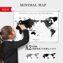 【500円OFFクーポン配布中!】A2サイズ世界地図ポスター / 英語・日本語表記 / 白×グレー A2サイズ / ミニマルマップ