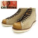 【SALE:50%OFF】 チペワ ブーツ CHIPPEWA 1901M80 5-inch Two-tone Bridgeman [Khaki/Copper-Caprice] ツートン ブリッジマン 正規..