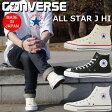 コンバース オールスター ハイカット 日本製 CONVERSE ALL STAR J HI 正規品 メンズ レディース スニーカー ハイカットスニーカー 国産 本革 靴 通販 men's ladies sneaker 送料無料