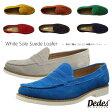 ローファー メンズ スエード Dedes デデス 5048 日本製 本革 カジュアルシューズ 男性用 靴 デデスケン DEDEsKEN men's casual shoes loafer キレイめ 通販 送料無料