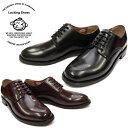 ロッキングシューズ Locking Shoes by Foo...