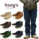 【SALE:20%OFF】 バリーズ barry's デザートブーツ