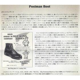 ��åɥ�����������REDWING9197PostmanBootsŹ�����ǥ��BLACK�ϥݥ��ȥޥ�֡��ĥ���֡��ĥ�åɥ�����REDWINGBOOTS��åɡ�������men'sboots