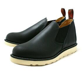 レッドウィング正規品REDWING8142ROMEO店舗限定モデルブラッククロームサイドゴアブーツワークブーツレッドウイングREDWINGBOOTSレッド・ウィングmen'sboots★送料無料★