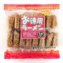 【東京拉麺】お徳用ラーメン 16食入パック単品 チキン味 インスタントラーメン おやつラーメン ミニラーメン