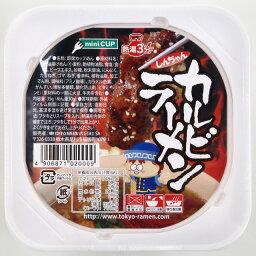【東京拉麺】しんちゃんカルビラーメン 50g(30g×30個(包装分も含む)) カルビ味 カップラーメン インスタントラーメン ミニラーメン 駄菓子