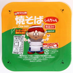 【東京拉麺】しんちゃん焼きそば 57g(32g×30個(包装分も含む)) カップ焼きそば インスタント焼きそば ミニカップ 駄菓子