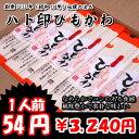 【東京拉麺】ハト印ひもかわ 250g×20袋 乾麺