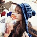 【メール便送料無料】MIX編み耳あて付きニット帽 ボンボン付きニット/キャップ 帽子 05P03Dec16