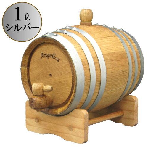 天使のミニ樽 1リットル (シルバー6本タガ)の商品画像