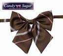 【ネコポスOK】Candy Sugar キャンディーシュガー スクールリボン(ストライプ)茶色×シルバー・ピンクストライプ R201-D2