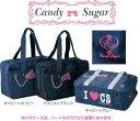 人気の底プリント! [全4色!]Candy Sugar キャンディーシュガー スクールバッグブランド(ハート刺繍)