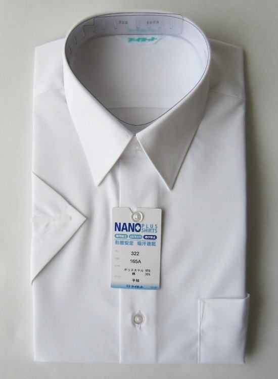 ナノプラスシャツ 男子半袖スクールシャツブイヨ...の紹介画像2