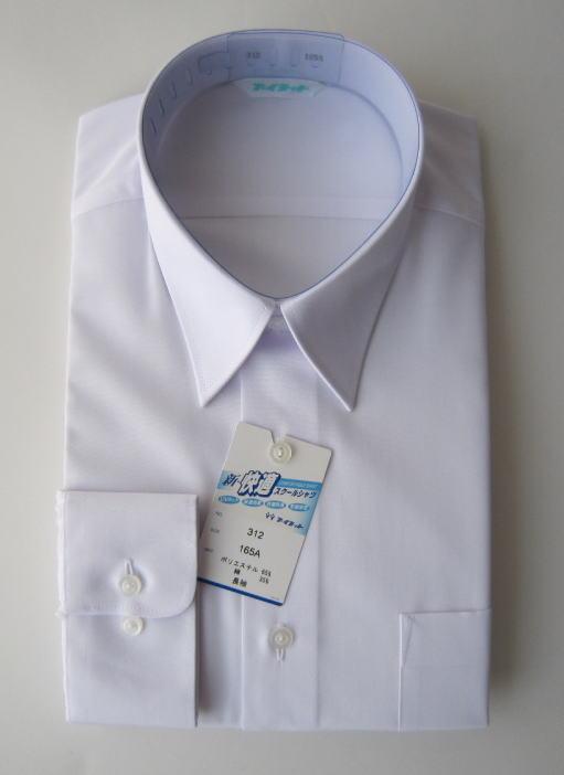 【形態安定】男子長袖カッターシャツ(新・快適スク...の商品画像