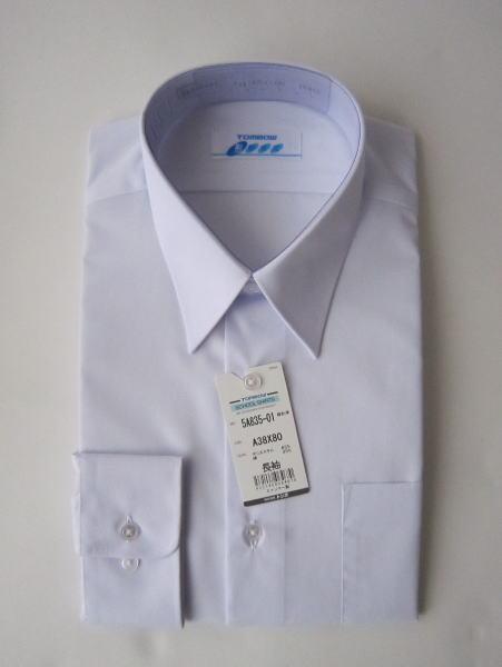 【2枚組】【送料無料】TOMBOW トンボ【形態安定加工】男子 長袖 カッターシャツ 快適清潔シャツ スクールシャツ 男の子 学生 スクール シャツ 形態安定