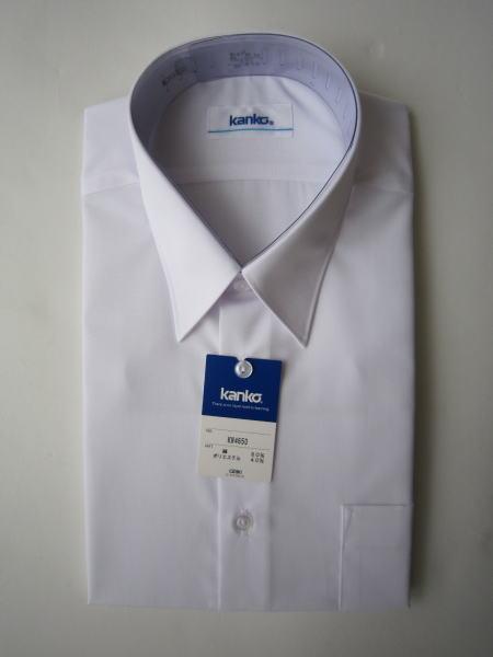 【形態安定(テクノスDA)】男子半袖カッターシャツ カンコー学生服(スクールシャツ) 165・170・175・180・185・190サイズ