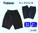 【ネコポスOK】ハーフパンツ 4L〜5Lサイズ Fashio...