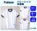 【ネコポスOK】半袖バレーシャツ 半袖Tシャツ 100〜15...
