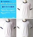 カラーネックシャツ 半袖シャツ 白 SS/S/M/Lサイズ ...